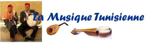 http://tunisie.retraite.free.fr/musique/bd%20musique%20tunisienne.jpg